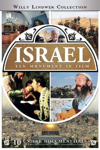DVD box - Israel